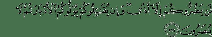 Surat Ali Imran Ayat 111