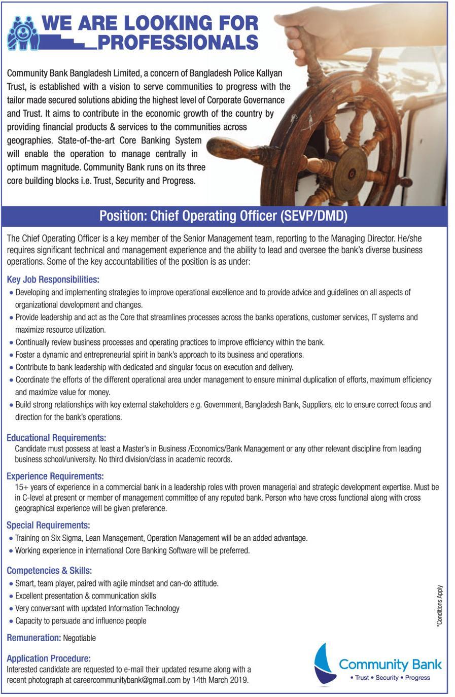 Community Bank Bangladesh Ltd Job Circular 2019
