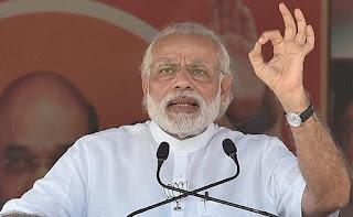 15th August Live Modi Sir Speech
