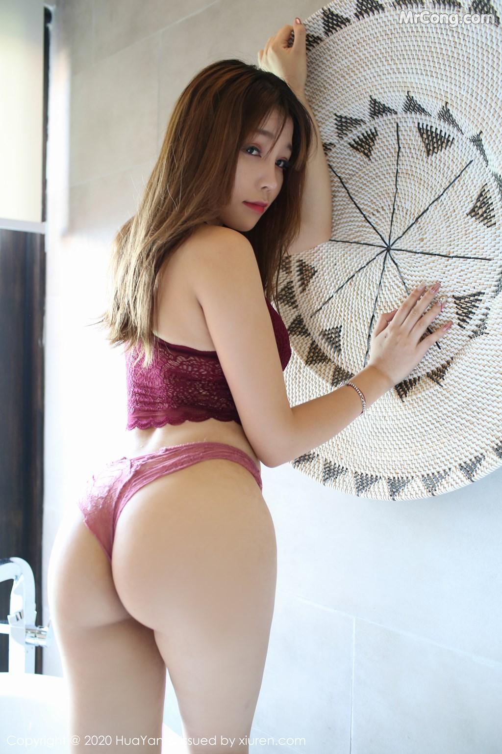 HuaYan Vol.072: Booty (芝芝) (64P)