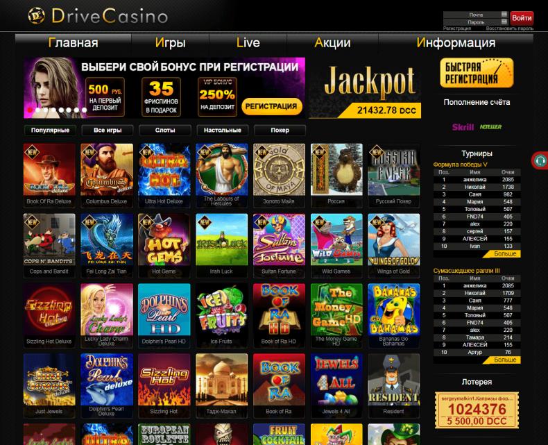 онлайн казино drive casino