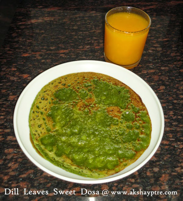 Sabbasige sihi dosa on serveing plate