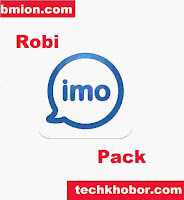 Robi imo Pack 1GB 30Days 49Tk - Bmion com