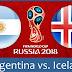 مشاهدة مباراة الارجنتين وايسلندا اليوم 2018 بث مباشر يلا شوت YOUTUBE