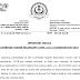SSC Notice Regarding SSC CHSL 2018 Examination