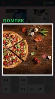 на столе отрезан ломтик пиццы