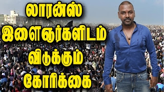 LAWRENCE's Request To TN YOUNGSTERS | Lawrence Opens Up