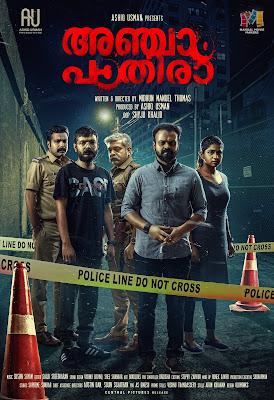 Anjaam Pathiraa 2020 Malayalam 720p WEB-DL HEVC x265