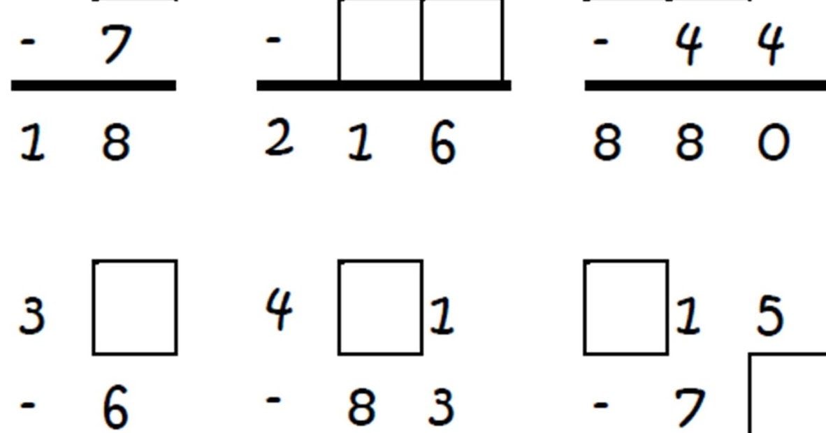 Classroom Freebies: Subtraction with Regrouping Tiling Puzzle