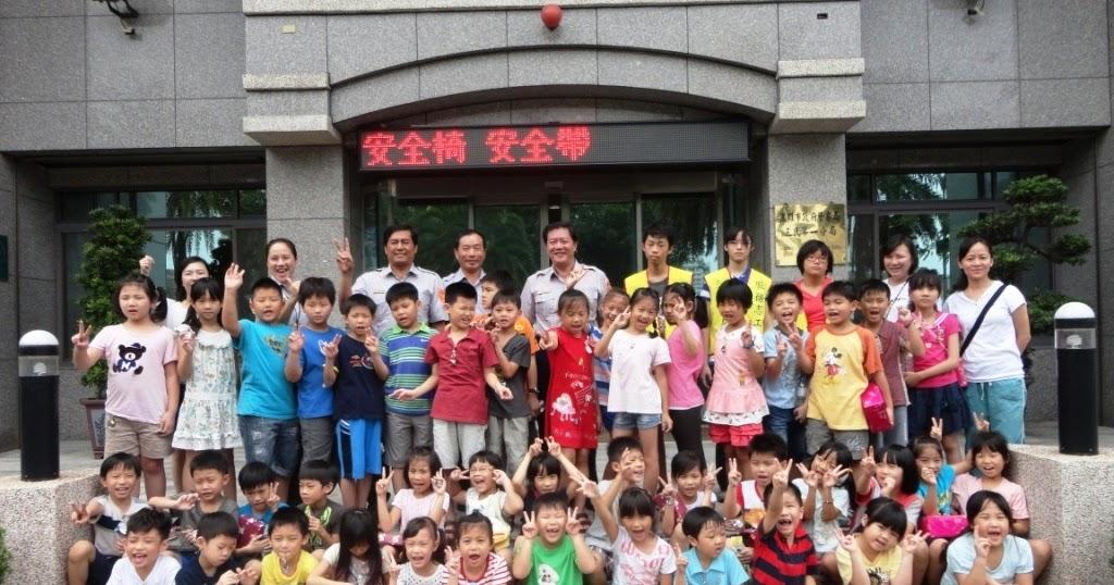 好報報業: 學童參訪三民一 樣樣驚奇