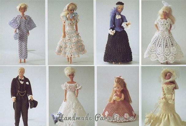 Вязаные платья для кукол. Журнал со схемами (1)