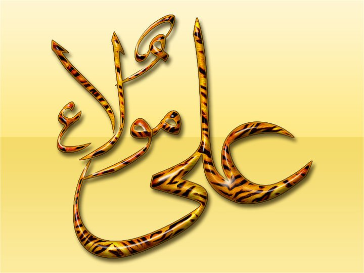 Asif Khan Zai: Kya Hazrat Ali (R.A) Ko Mola Ali Kehna Sahi ...