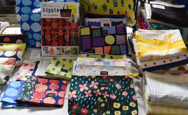 Eri Shimatsuka, japanese textile designer, textile design, scent of scandinavia