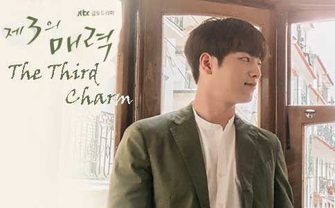 Drama Korea The Third Charm