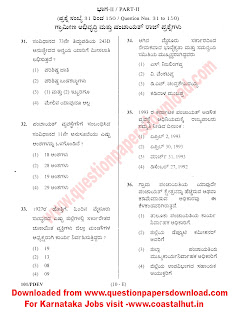 RURAL DEVELOPMENT AND PANCHAYAT RAJ QUESTIONS PDO EXAM QUESTION PAPER 2011