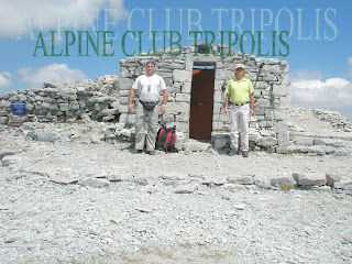 ΤΑΫΓΕΤΟΣ 2405m. SOTA GREECE SV/PL-001