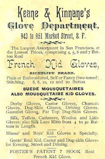 background digital advertisement gloves download image