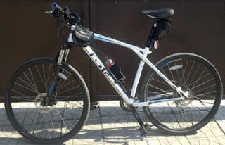 Велосипед с 29 колесами
