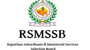 All the question paper given by RSSB  have been available so far. You get these question papers downlaod. Lab Assistant, Women Supervisor, Live Stock, Tax Assistant, PTI, LDC, Industry Extension, Industry Inspector, Information Assistant(IA), Patwar, Gram Sevak, Investigator etc. conducted by RSSB. The paper is being made available to you by us