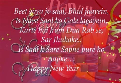 Happy New Year 2018 Images With Quotes In Hindi Powermall