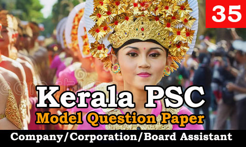 Model Question Paper Company Corporation Board Assistant - 35