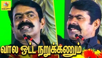 Seeman Angry Speech | Nadar Community Protest | CBSE syllabus
