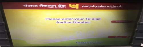PNB Enter Aadhaar