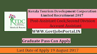 Karnataka State Tourism Development Corporation Recruitment 2017– 113 Second Division Account Assistant, Assistant Cook