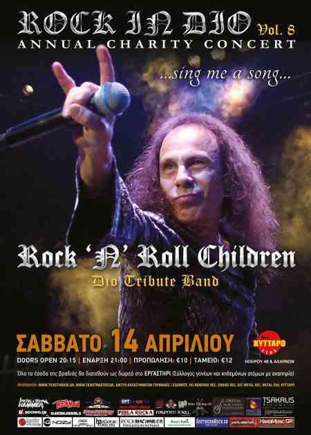 ROCK IN DIO Vol.8: Οι Special Guests