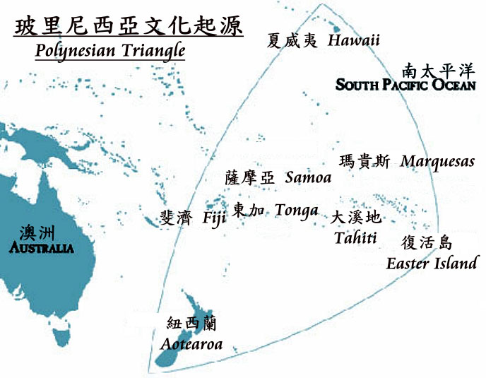 夏灣小橋: 玻里尼西亞簡介