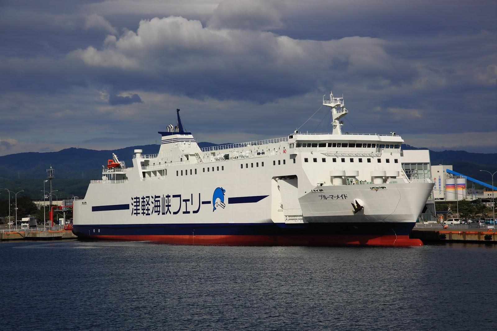 フェリー 津軽 海峡