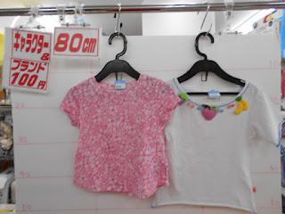 100円子供服80㎝の白Tシャツとピンク
