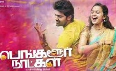 Banglore Naatkal 2016 Tamil Movie Watch Online