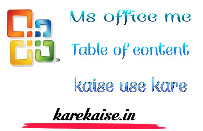 OFFICE-ME-TABLE-OF-CONTENT-USE-KARNE-KA-TARIKA