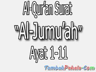 Bacaan Surat Al-Jumu'ah, Al-Qur'an Surat Al-Jumu'ah, terjemahan Surat Al-Jumu'ah, arti Surat Al-Jumu'ah, Latin Surat Al-Jumu'ah, Arab Surat Al-Jumu'ah, Surat Al-Jumu'ah