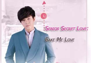 Sinopsis Senior Secret Love: Bake Me Love Episode 1-6 (Tamat)