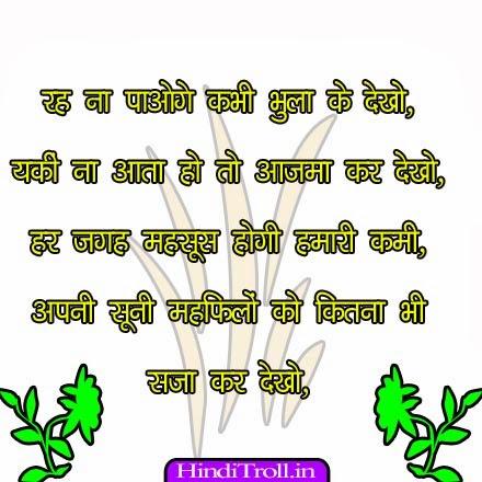 Link 4 u download hindi font : CLASSEN-WEAPONS ML