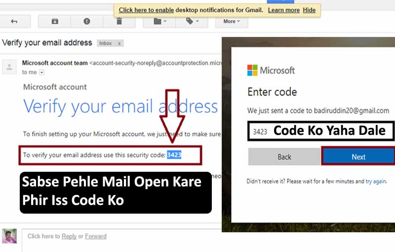 microsoft account create karne ke liye e-mail verified kare