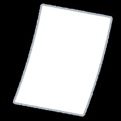 コピー用紙のイラスト(一枚)