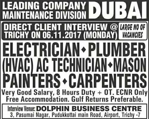 Maintenance Jobs in Dubai | Walk-in Interview in Trichy Tamil Nadu