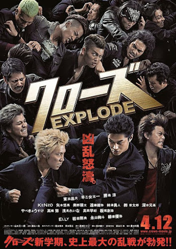 Crows Explode (2014) เรียกเขาว่าอีกา ภาค 3