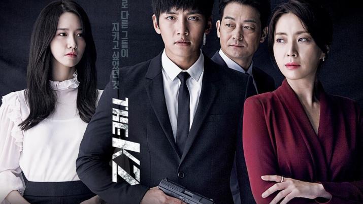 The K2 Episode 9 English Sub – DaebakDrama