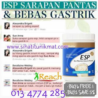 rawatan gastrik