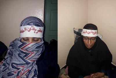 أستاذتان تدخلان في إضراب مفتوح عن الطعام بسبب الحركة الانتقالية