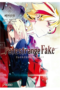Truyện tranh Fate/strange Fake