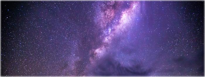 grande explosão de nascimento de estrelas criou 50% dos braços da Via Láctea