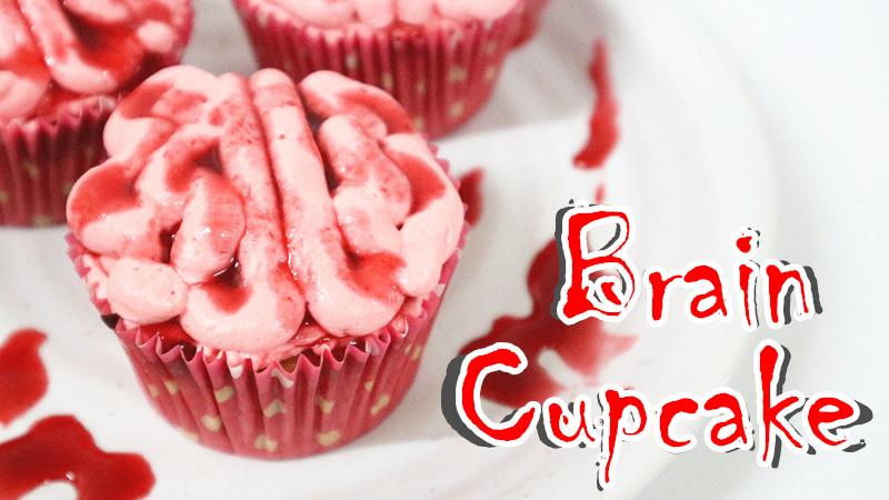 Brain Cupcake 小腦袋杯子蛋糕