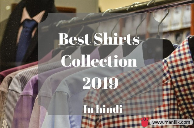 Best shirts collection 2019 । Must have top upperwear । In hindi ।