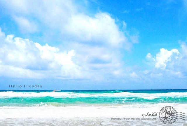 หาดกะรน ภูเก็ต, Karon Beach Phuket.