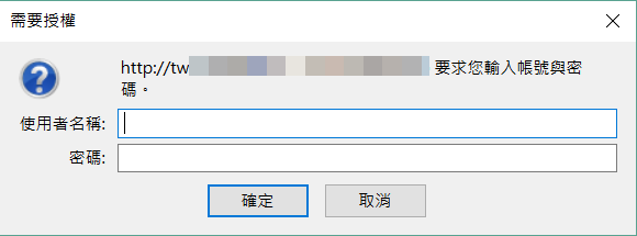 Firefox NTLM Login